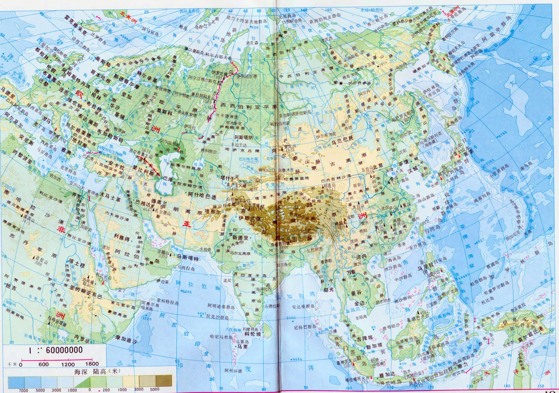 Mapa De Asia Fisico.Mapa Fisico Detallado Grande De Asia En Chino Asia Mapas