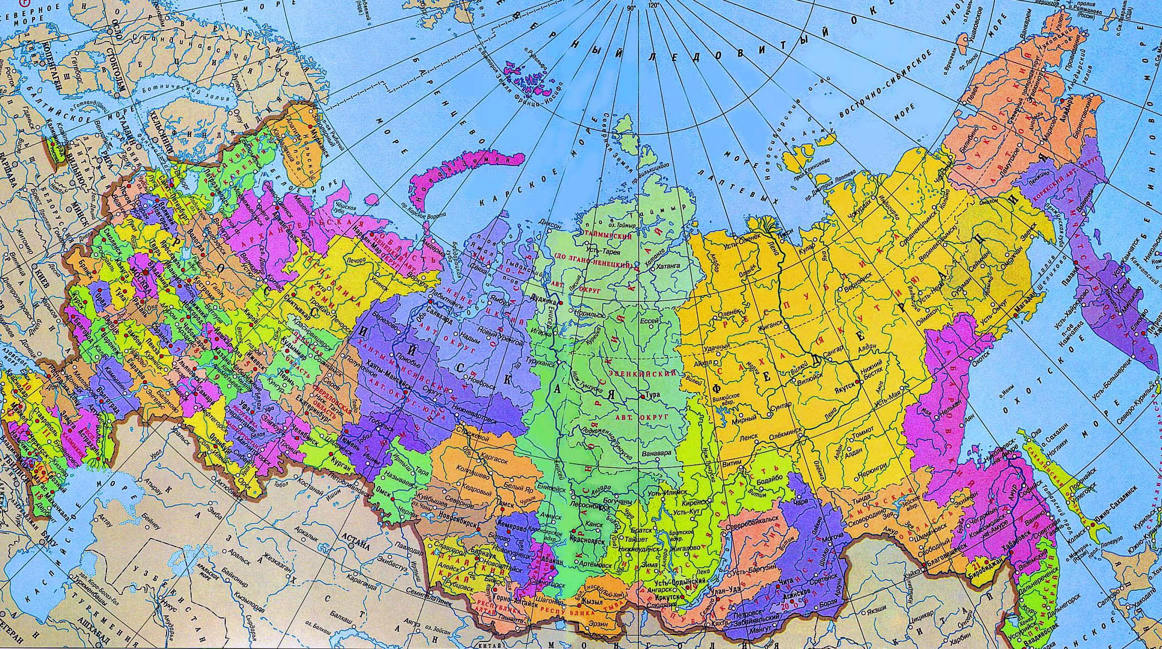 Ciudades De Rusia Mapa.Detallado Mapa Politico Y Administrativo De Rusia Con
